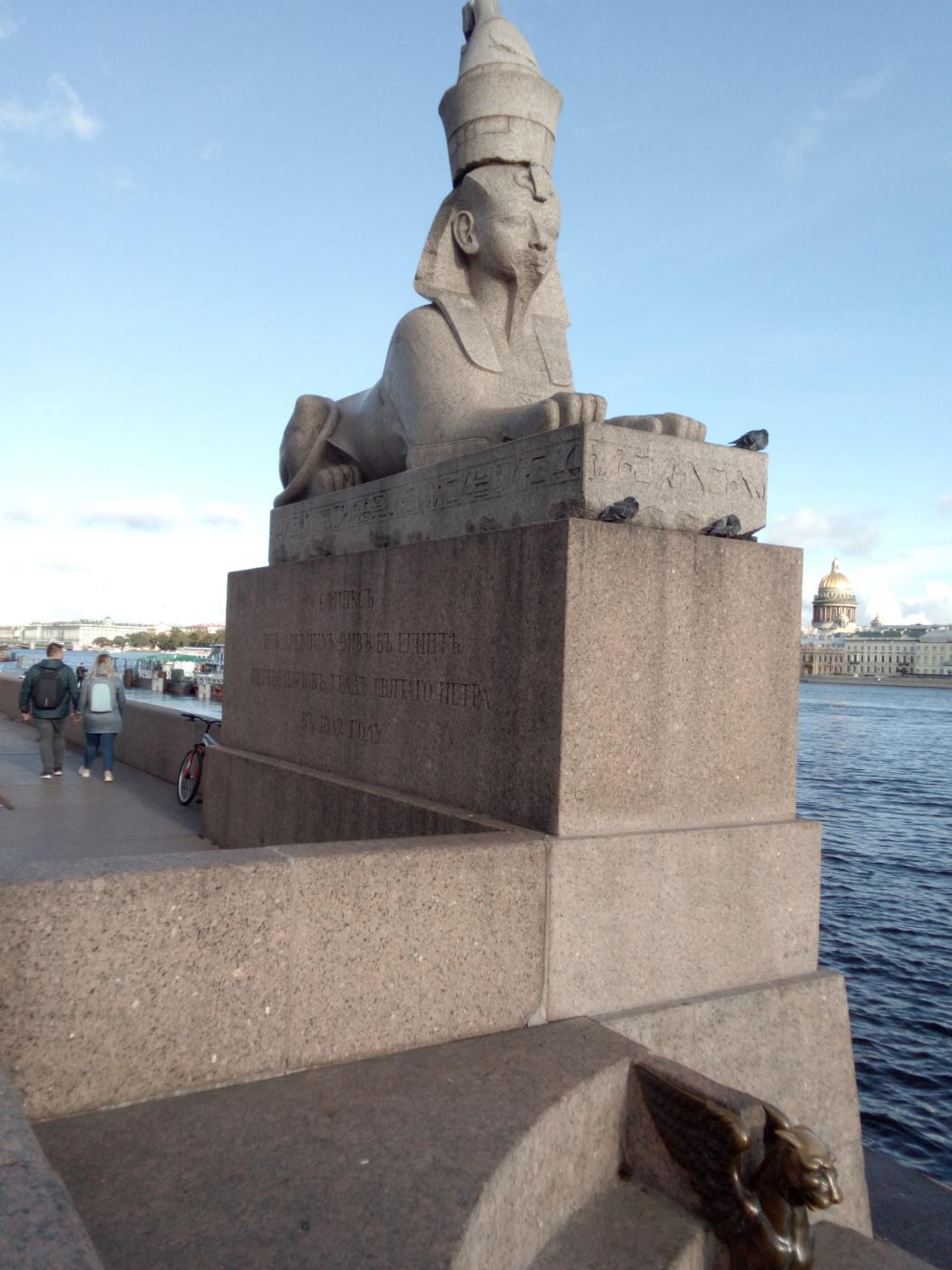 """Алексей Гришанков (Alegri). """"Two Lions"""""""