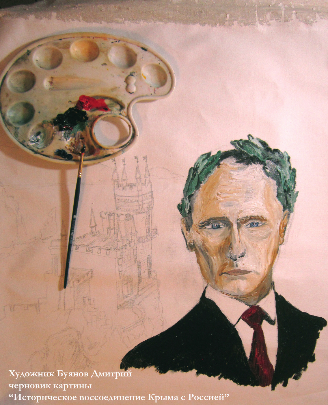 "Дмитрий Юрьевич Буянов. In the process of painting ""the Historical reunification of Crimea with Russia"""