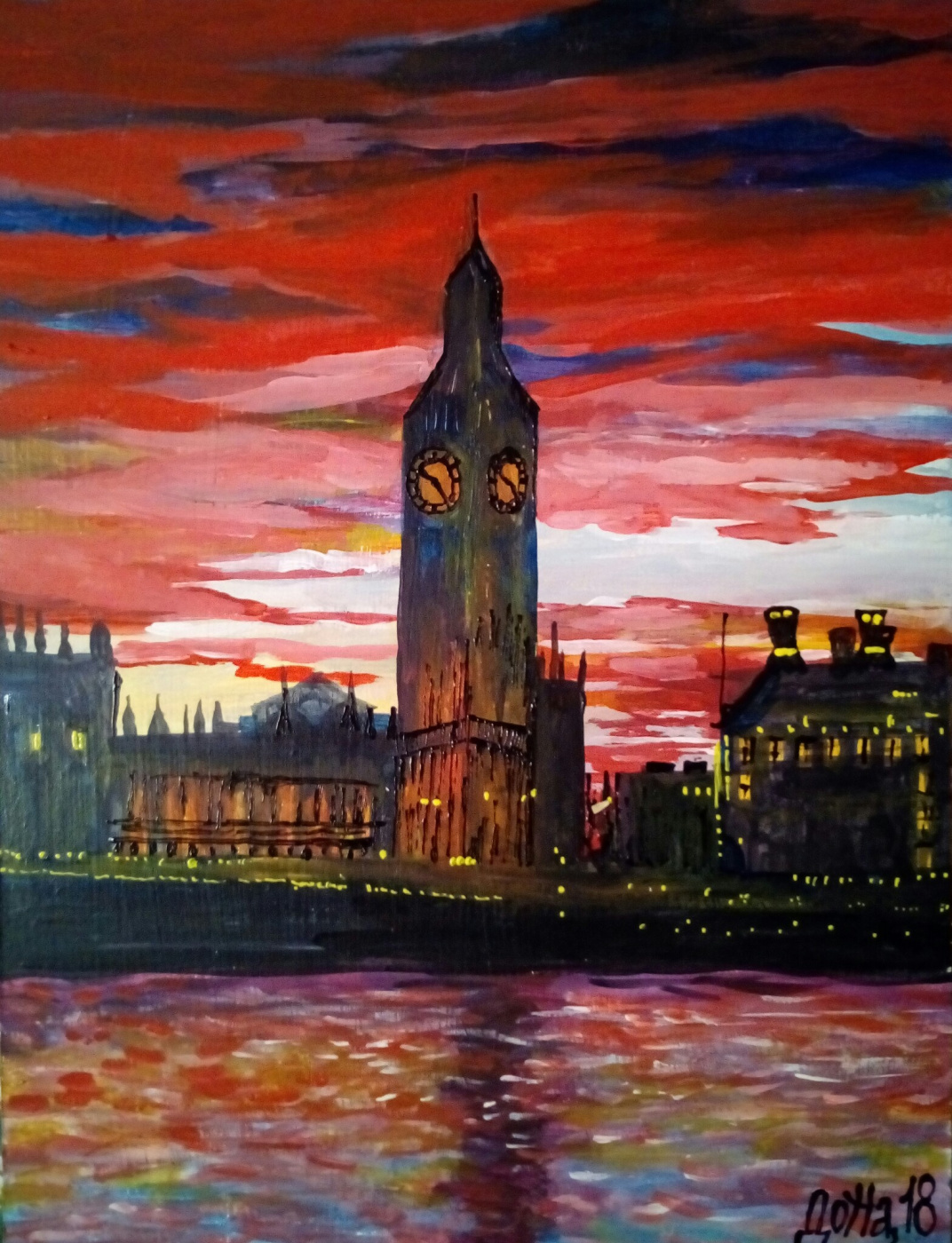Natalia Anatolyevna Leisure. London.