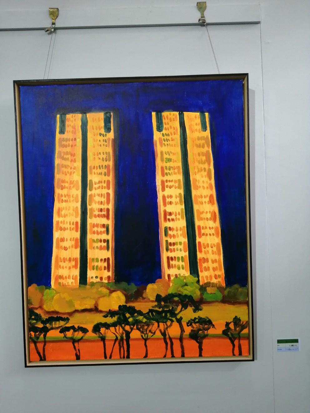 """Nikolay Nikolayevich Aksenov. """"Landscape - N 21"""""""