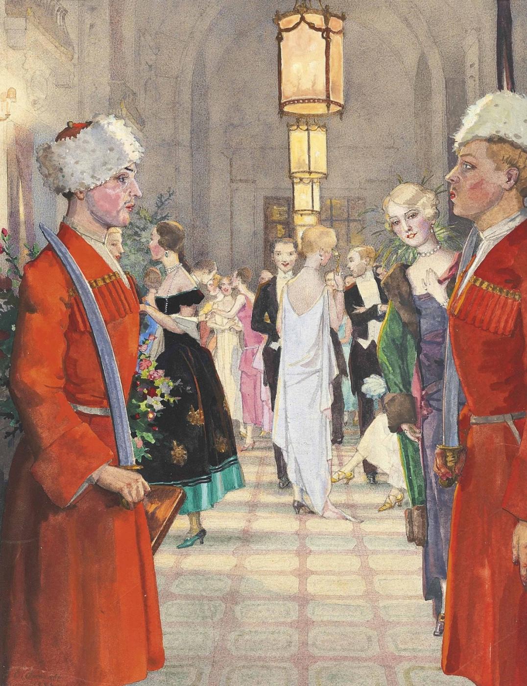 Konstantin Somov. The Cossack ball
