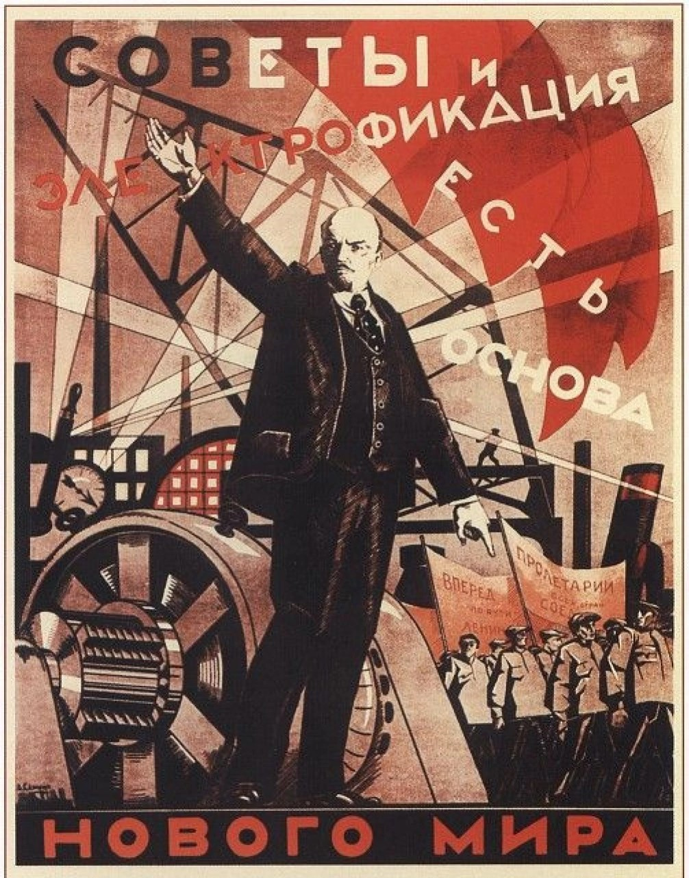 A. Samokhvalov. Young Leninists are the children of Ilyich!