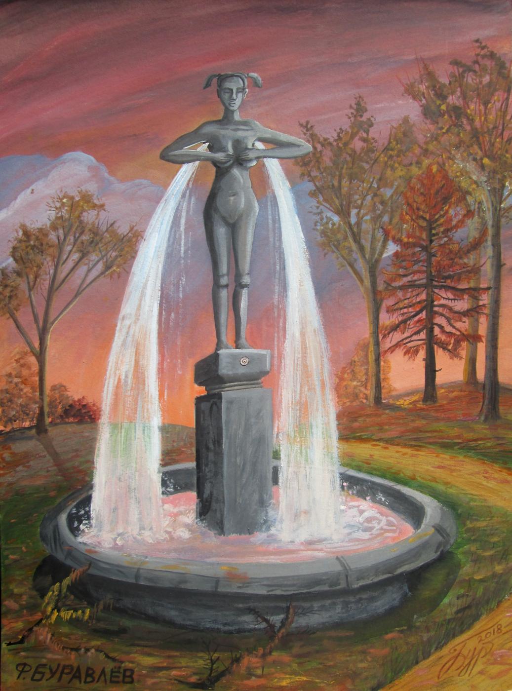 Фёдор Михайлович Буравлёв. Fountain Monument Deodorant