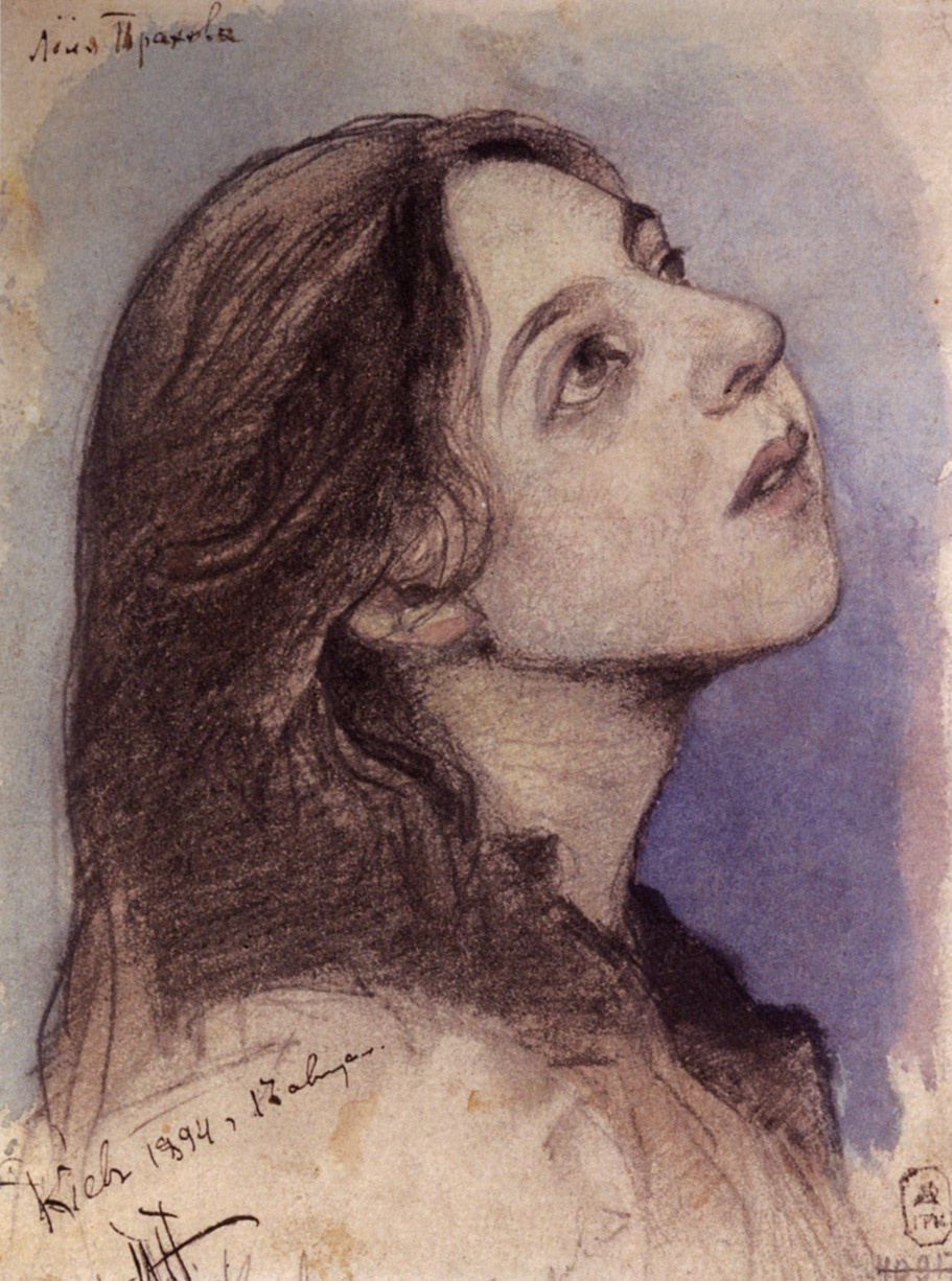 Mikhail Vasilyevich Nesterov. Lola Prahova. Sketch the image of the Saint Barbara Martyr for the iconostasis of the Vladimir Cathedral diakonia