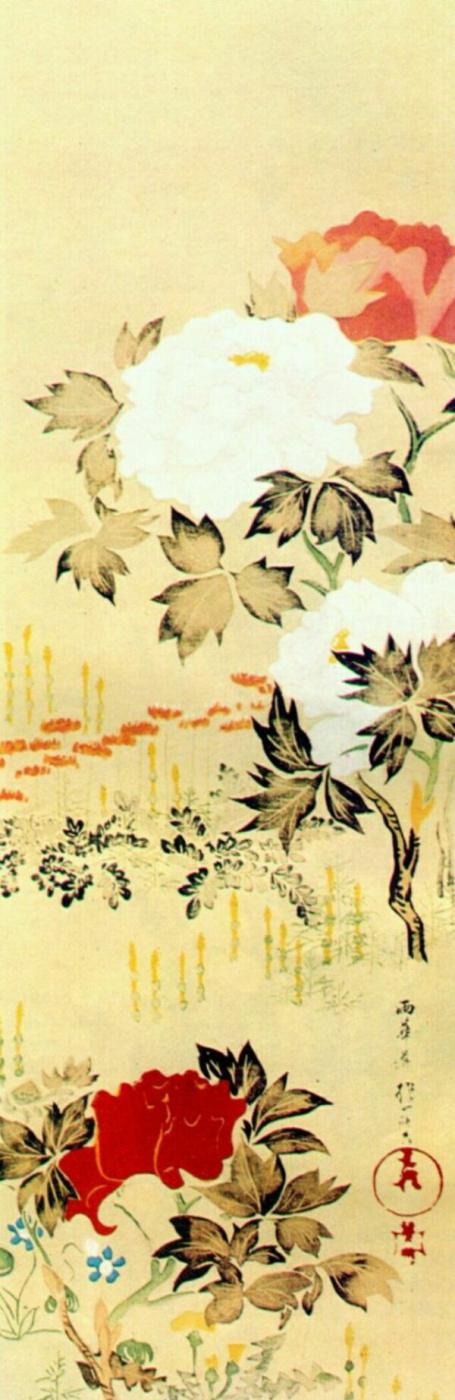 Хоитсу. Пионы и хризантемы