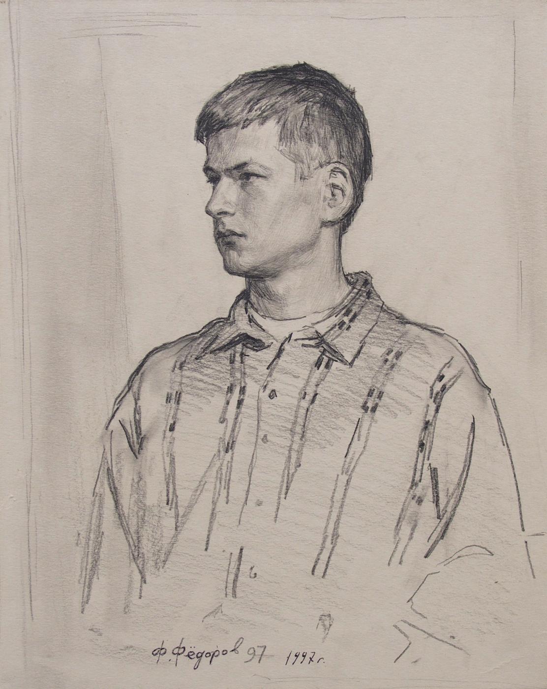 Фёдор Борисович Фёдоров. Alexey Romanov, student of the St. Petersburg Art College named after N.K. Roerich