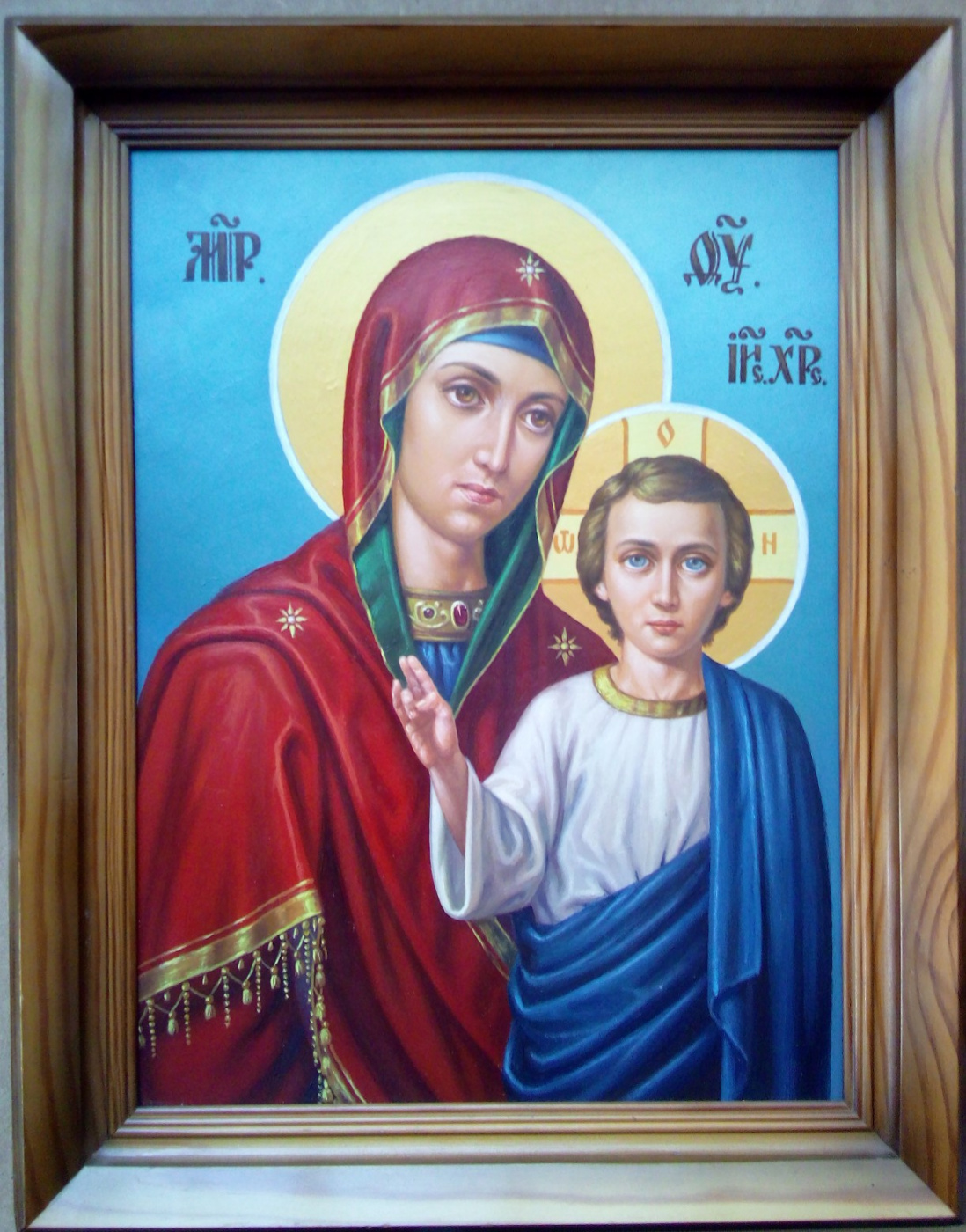 "Ruslan Vasilievich Derevtsov. Icon of the Virgin ""Kazan"". (2019)"