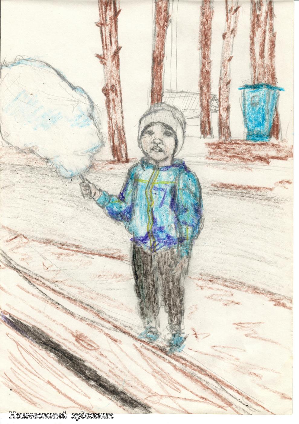 Unknown artist. Мальчик