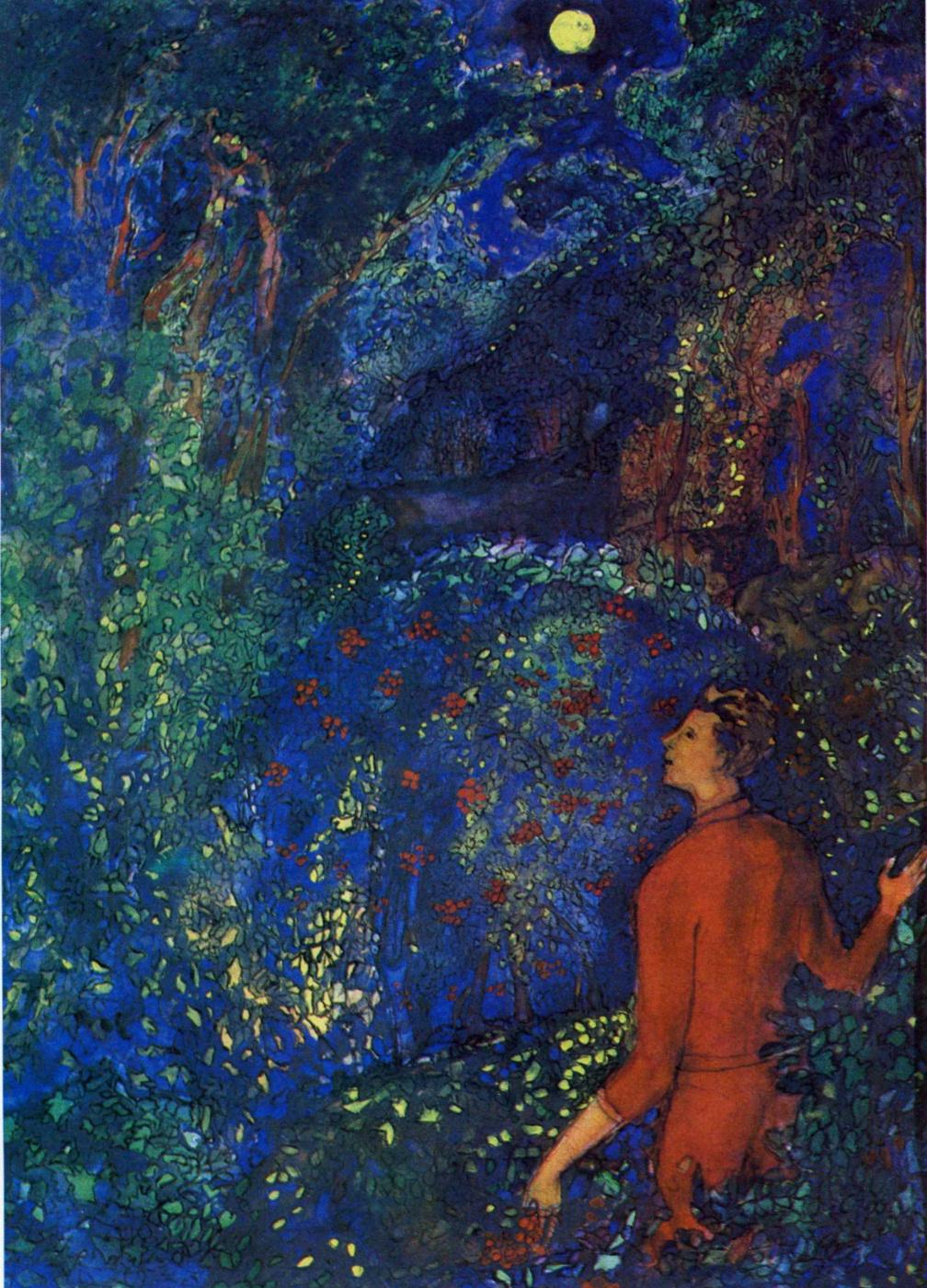 Vladimir Vasilyevich Lubenko. Moonlit night I listen to the birds singing