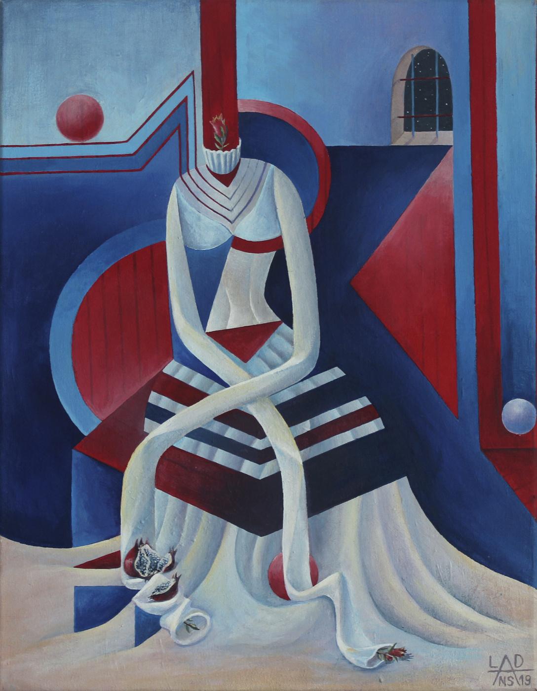 Unknown artist. Slave of love