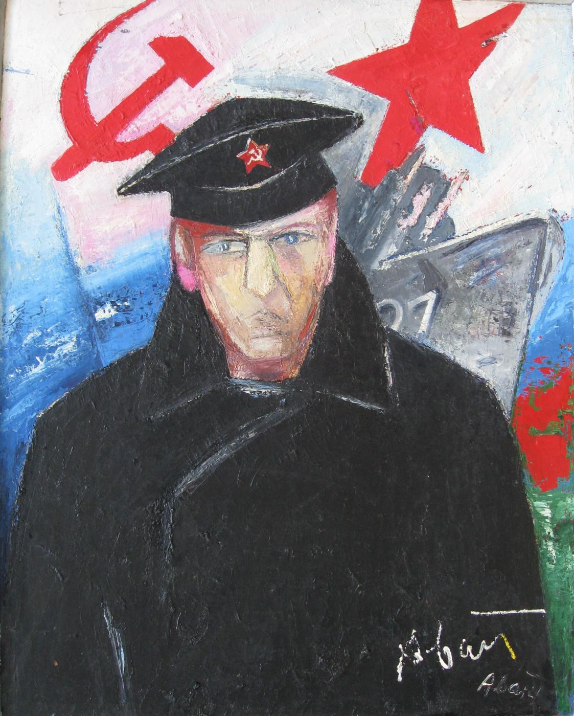 Yuri Vasilyevich Kozyrev (Avant). Self-portrait