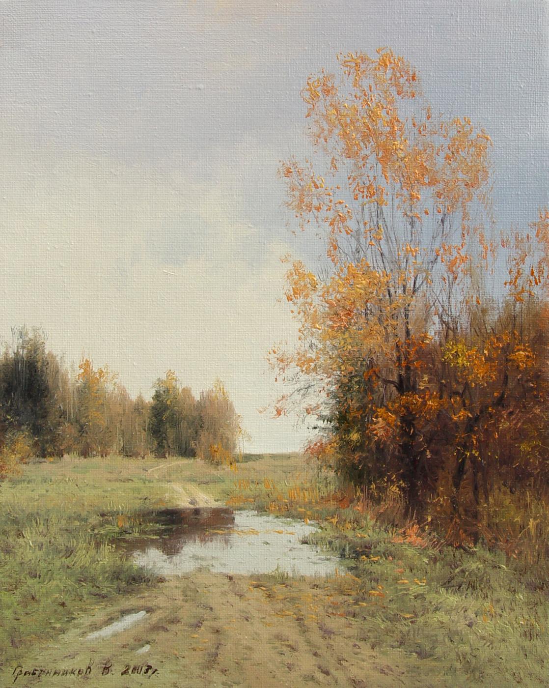 Vasily Ivanovich Gribennikov. Autumn