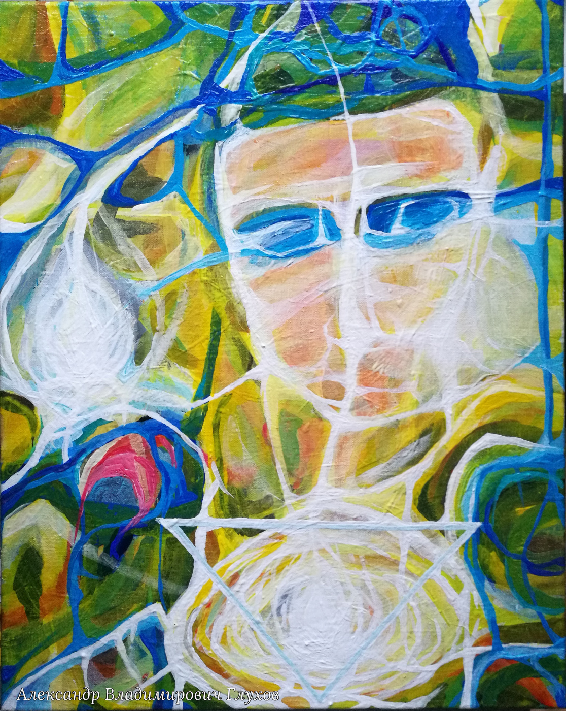 Alexandr Glukhov. A Light to Light