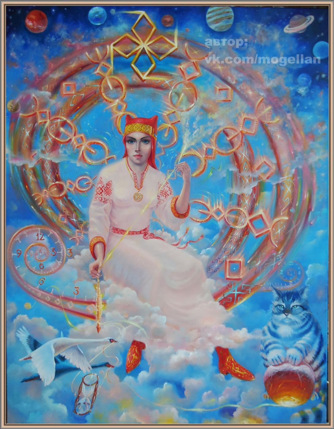 """Sergey Mogilevsky. """"Makos - Goddess of Fate"""","""