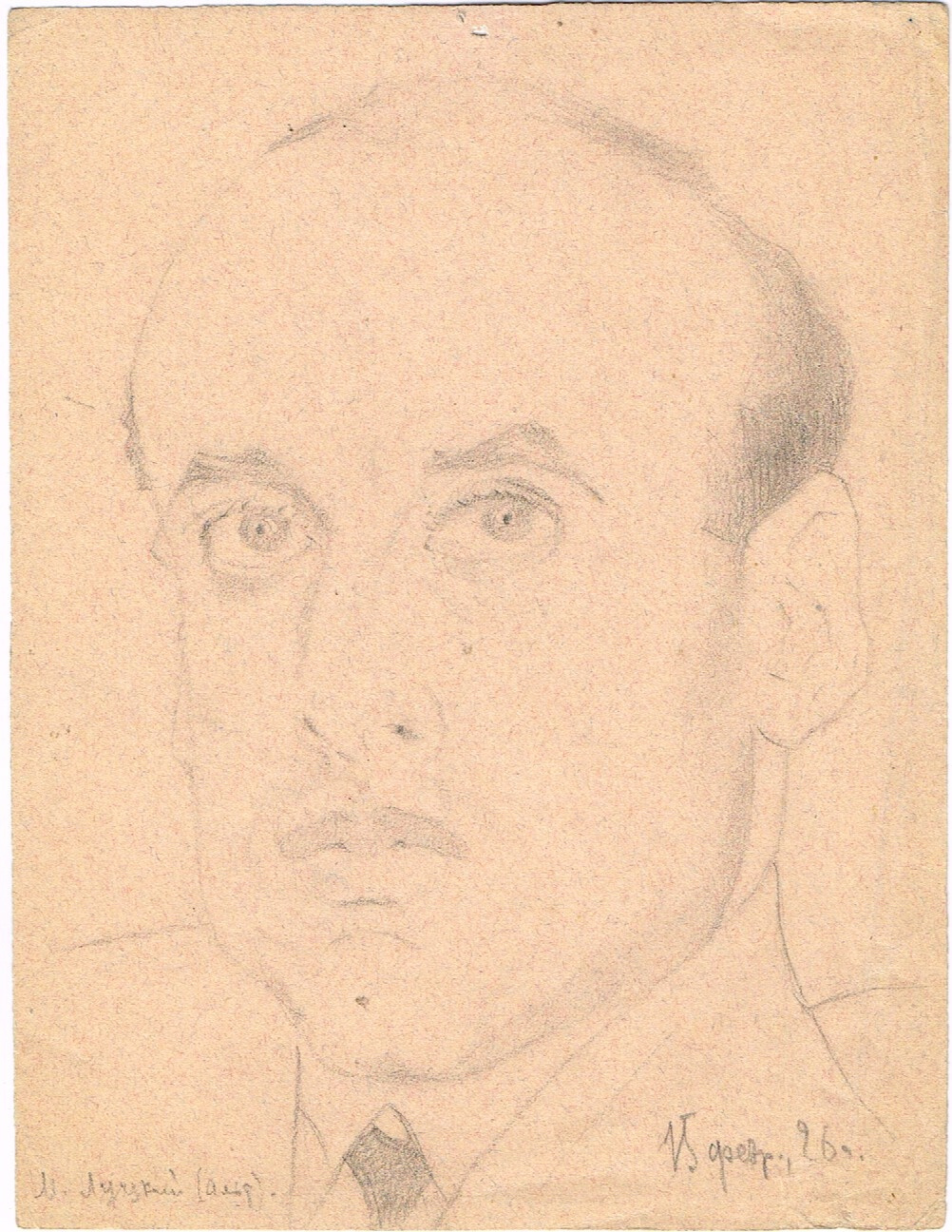 Unknown artist. Portrait of M. Lutsky