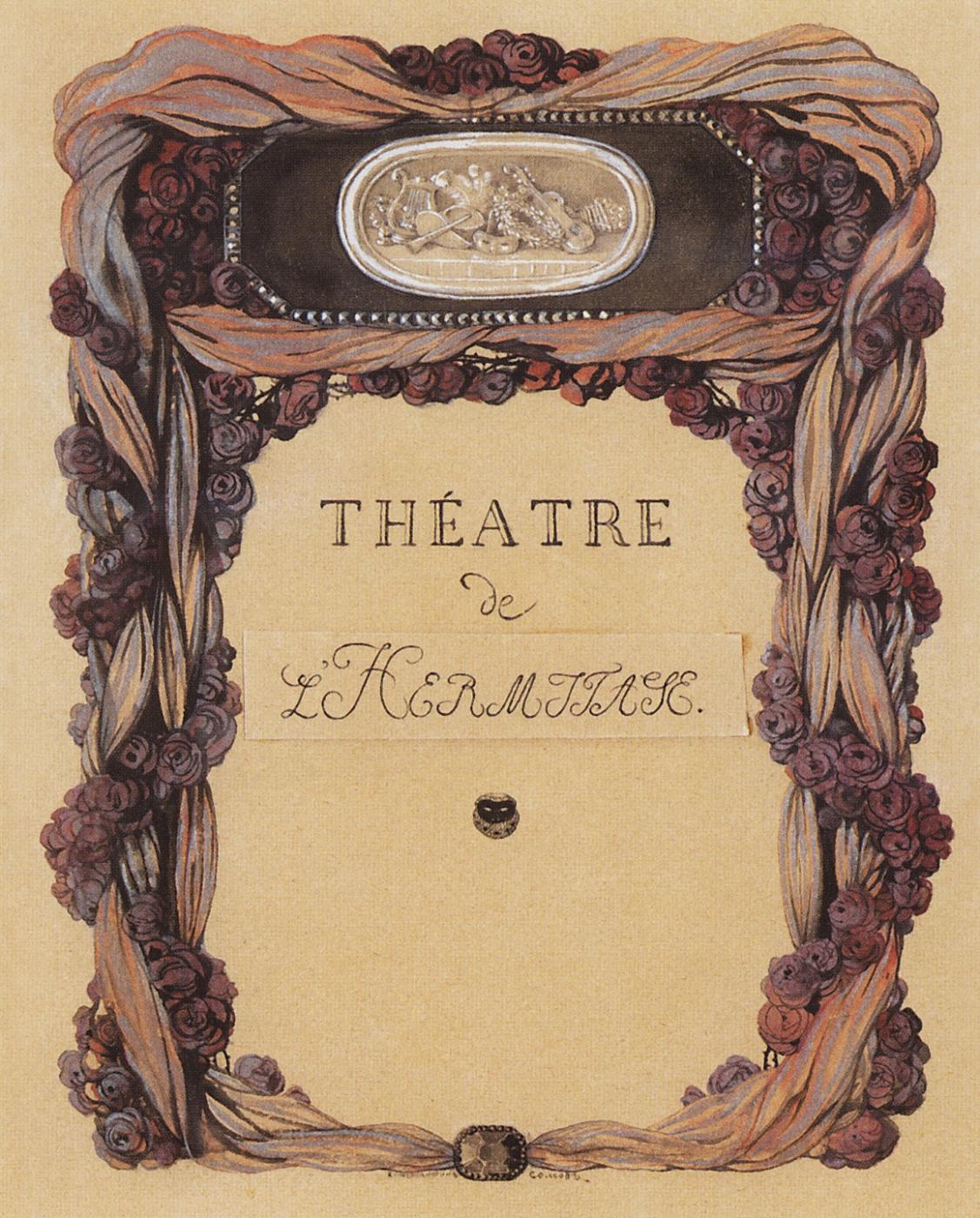 "Konstantin Somov. Cover of the theatre programme ""Theatre de L""Hermitage"". 21 Jan 1900"