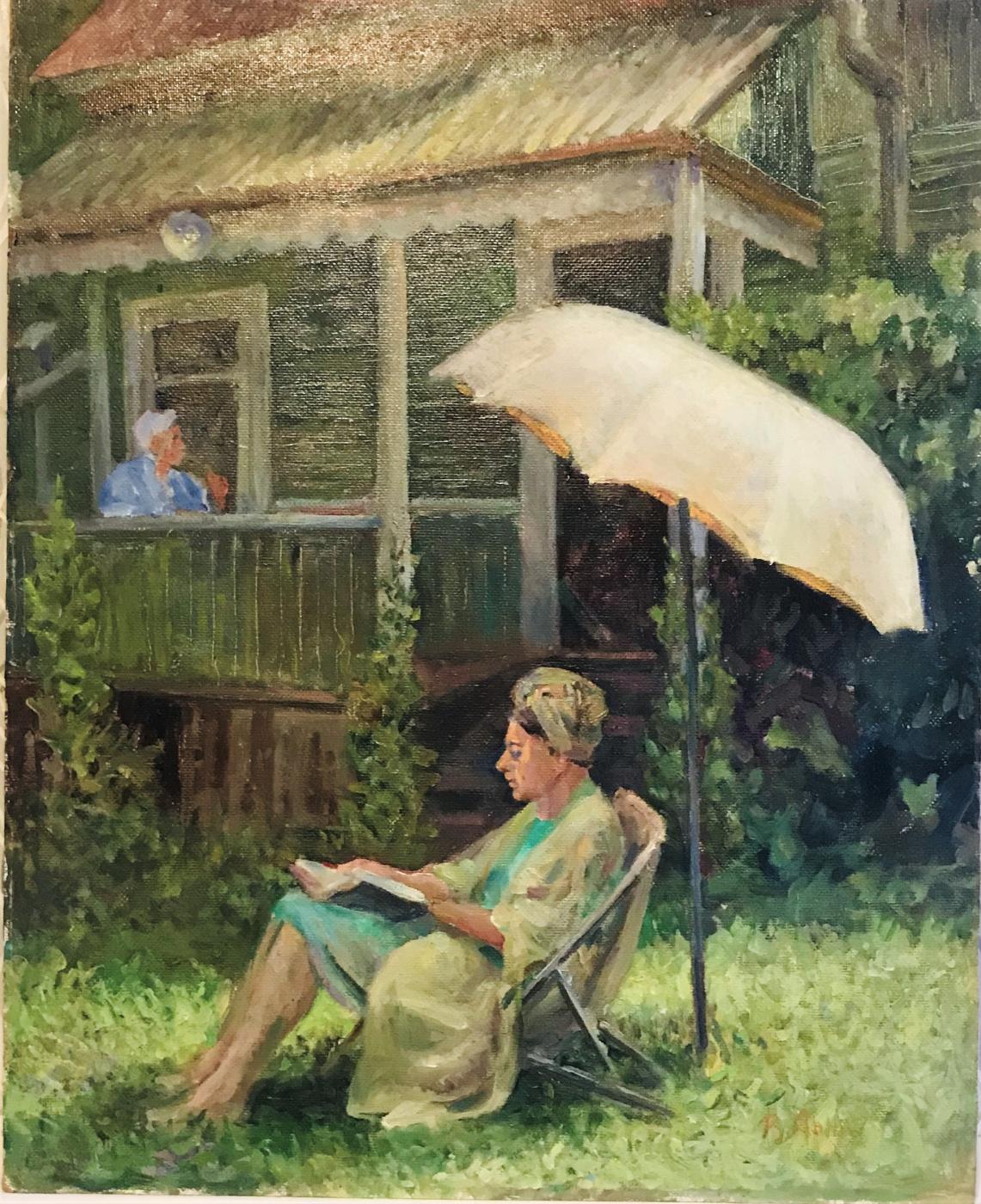 "V. M. Arnautov. ""Portrait of a wife"""