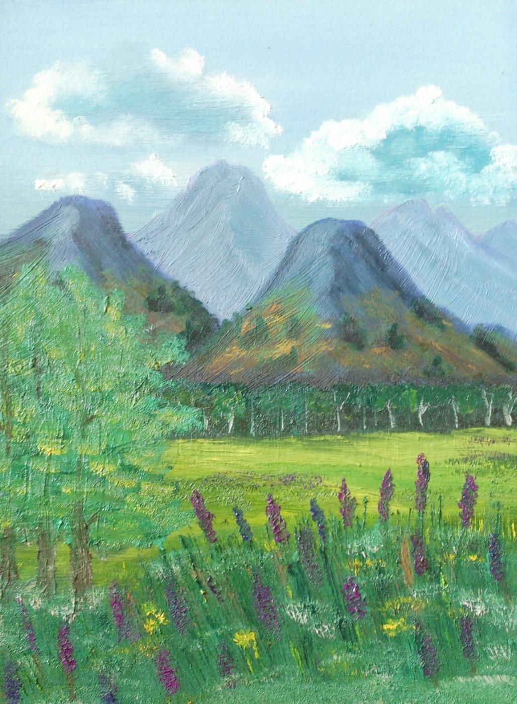 Irina Sergeevna Kononova. Landscape