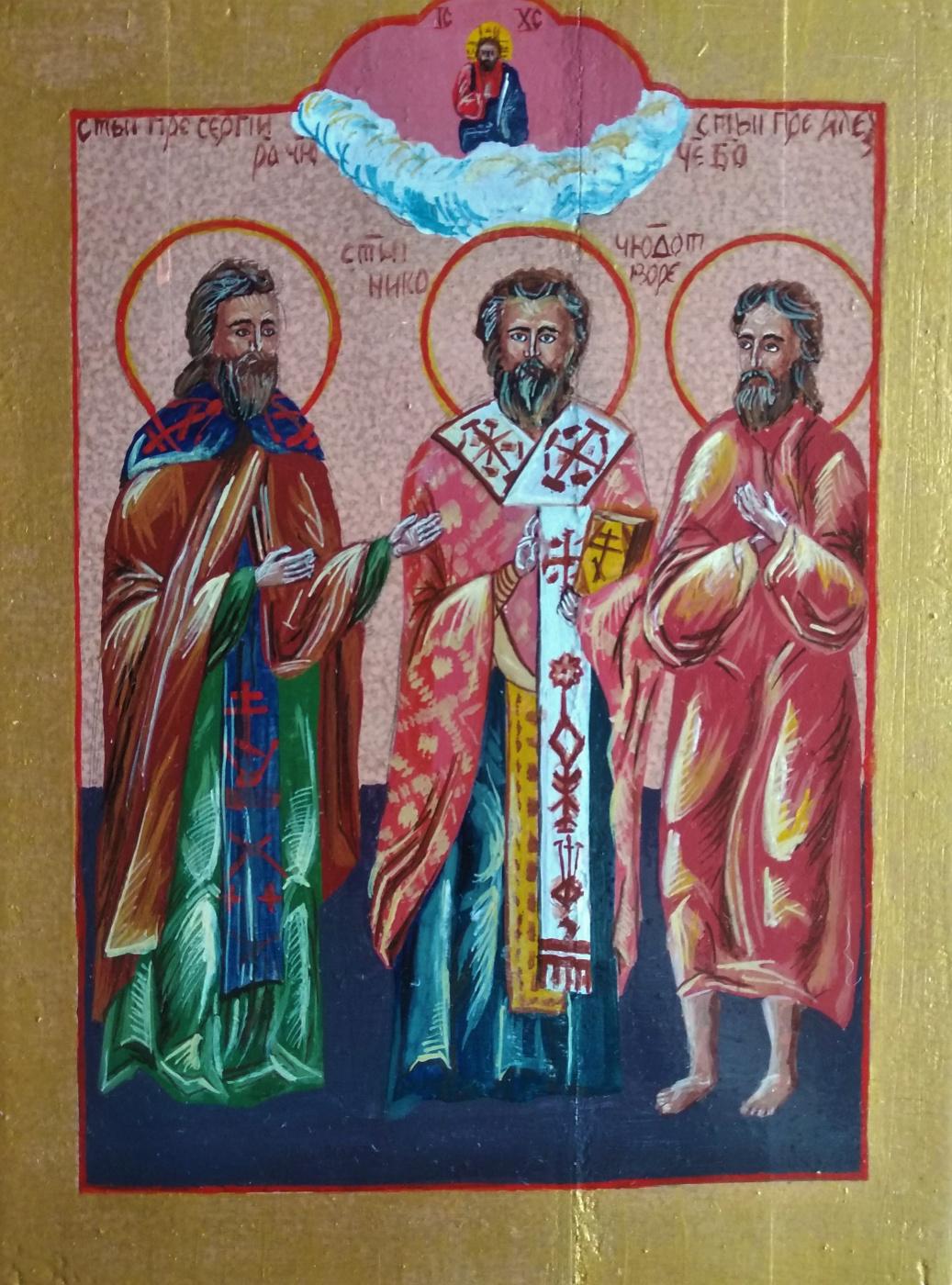Sergey Vladimirovich Skorobogatov. Three saints