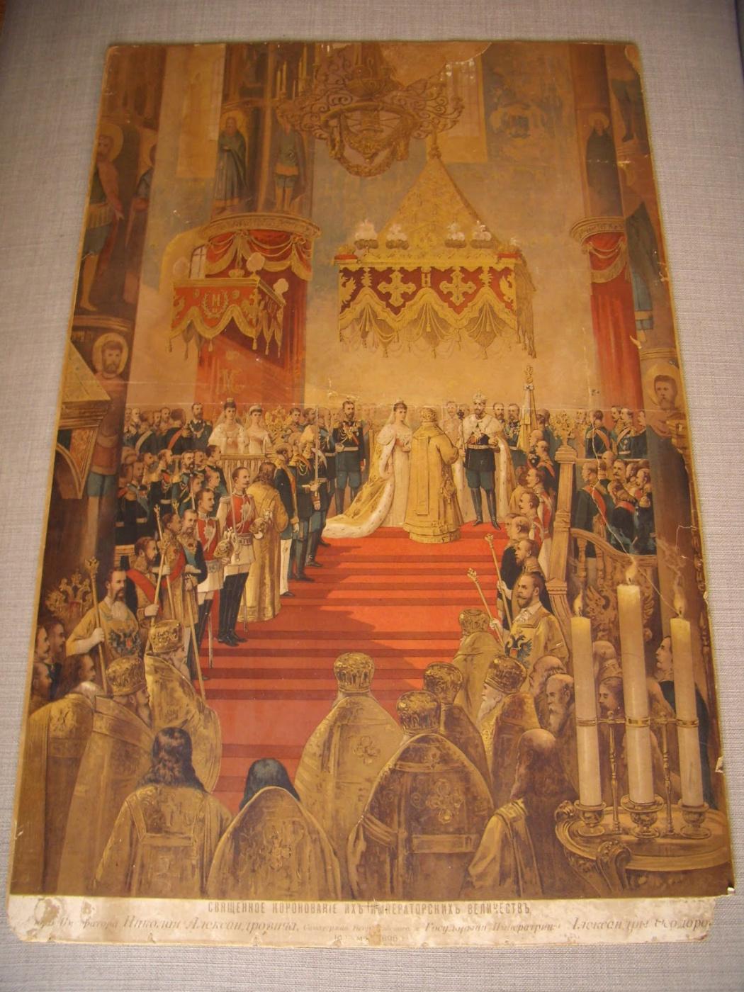 Unknown artist. The coronation of Nicholas II and Alexandra Feodorovna.