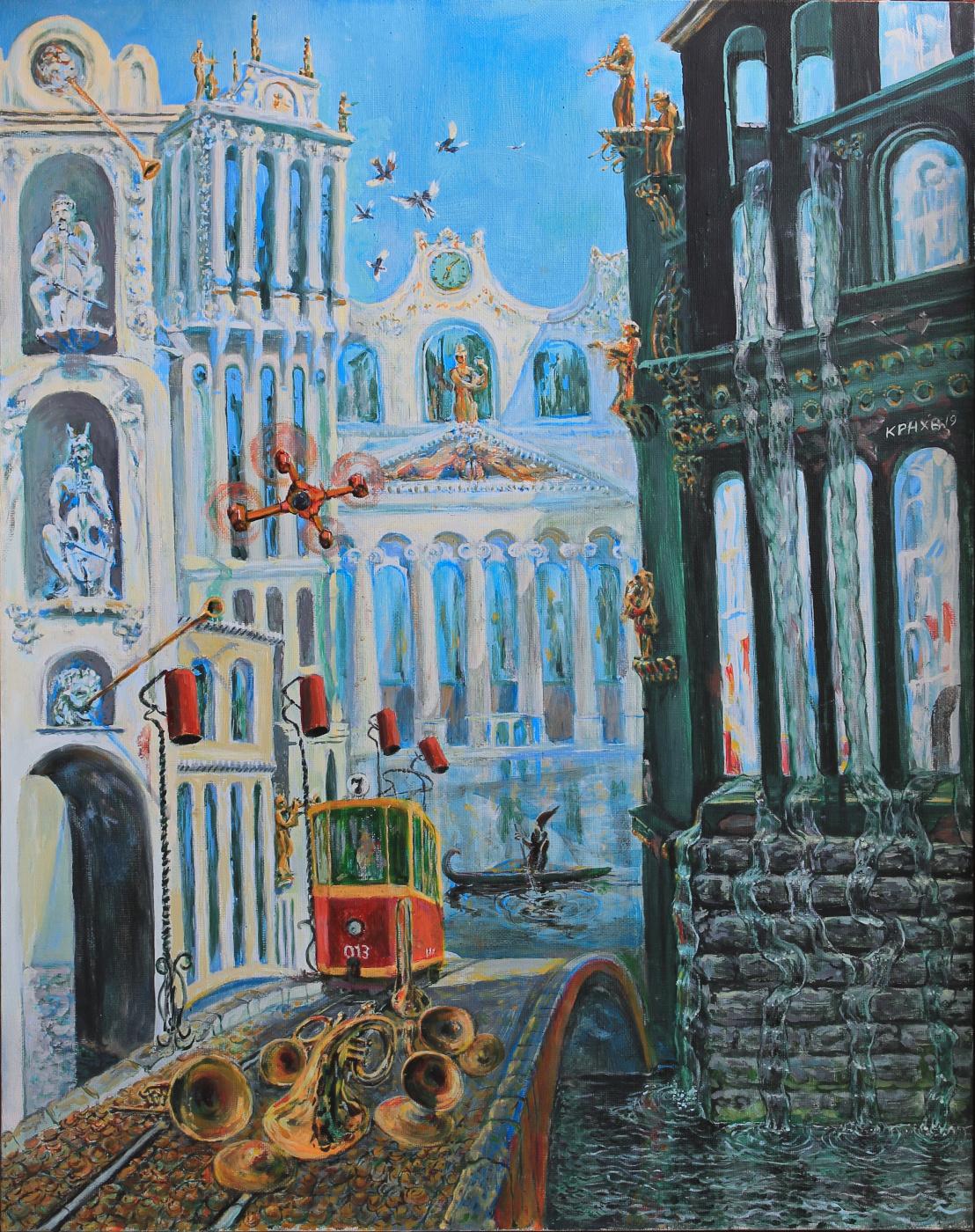 Leo Mikhailovich Karnaukhov. ... and copper pipes.