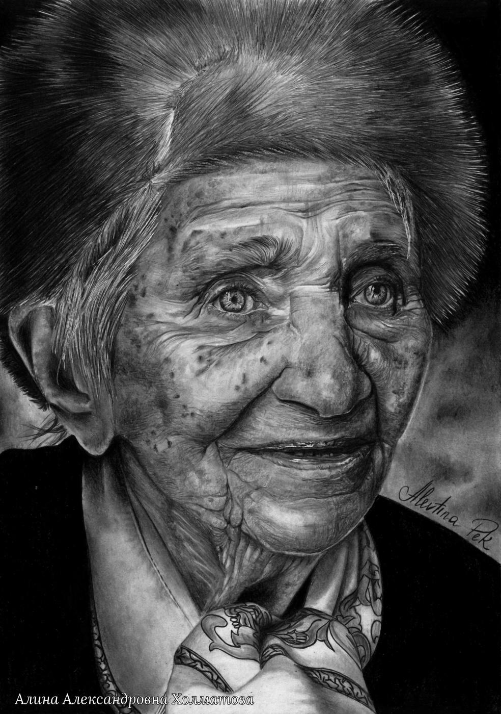 Alina Alexandrovna Kholmatova. Decent old age