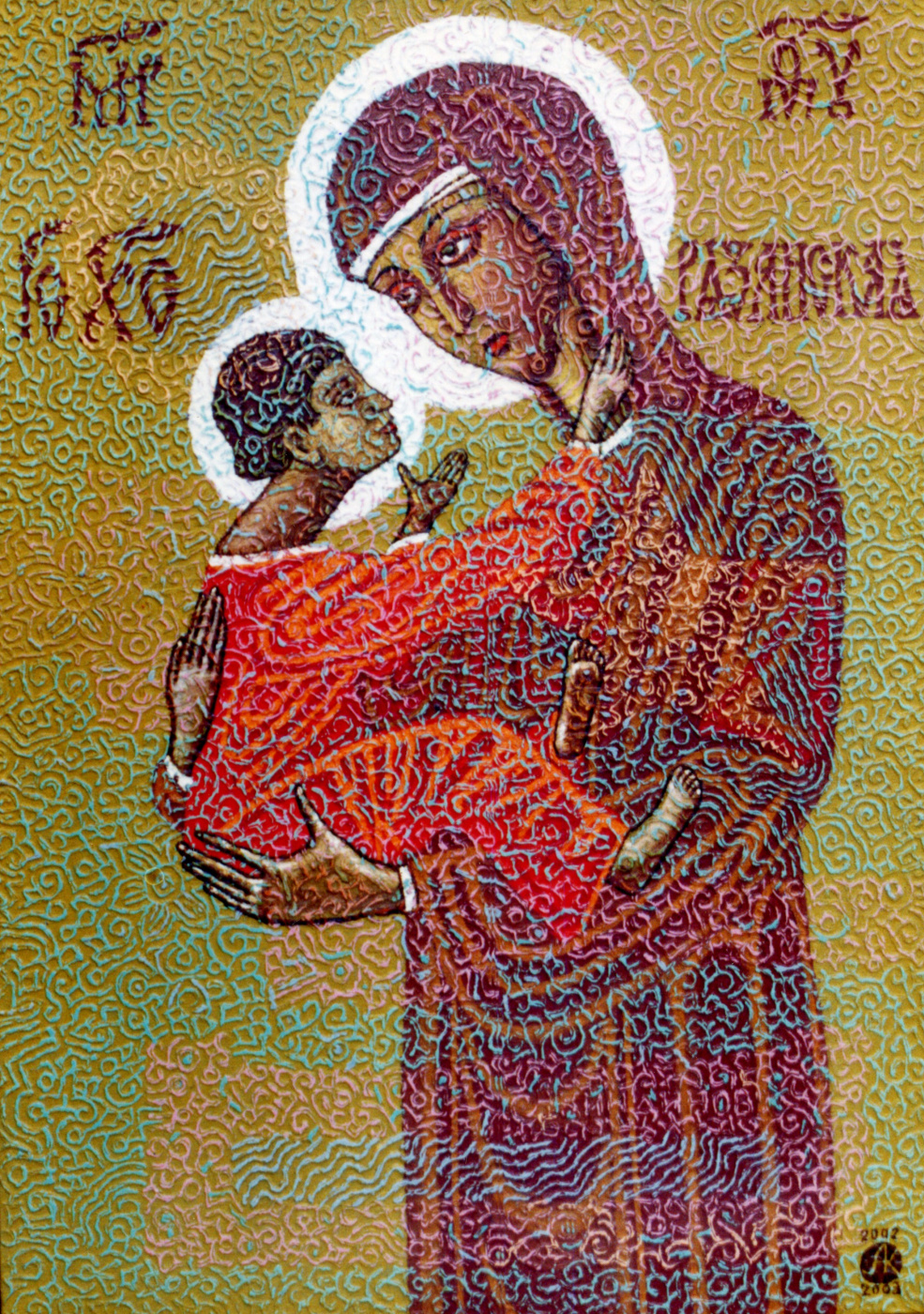 Алексей Петрович Акиндинов. Our Lady of Ryazan