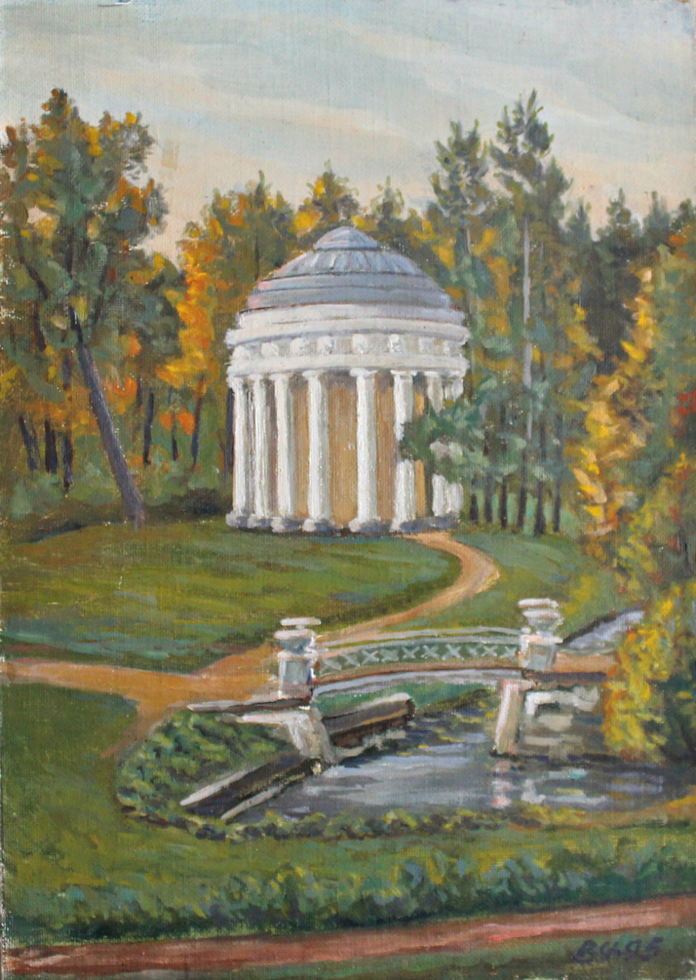 Victor Andreevich Chepurko. Rotunda in Pavlovsky park
