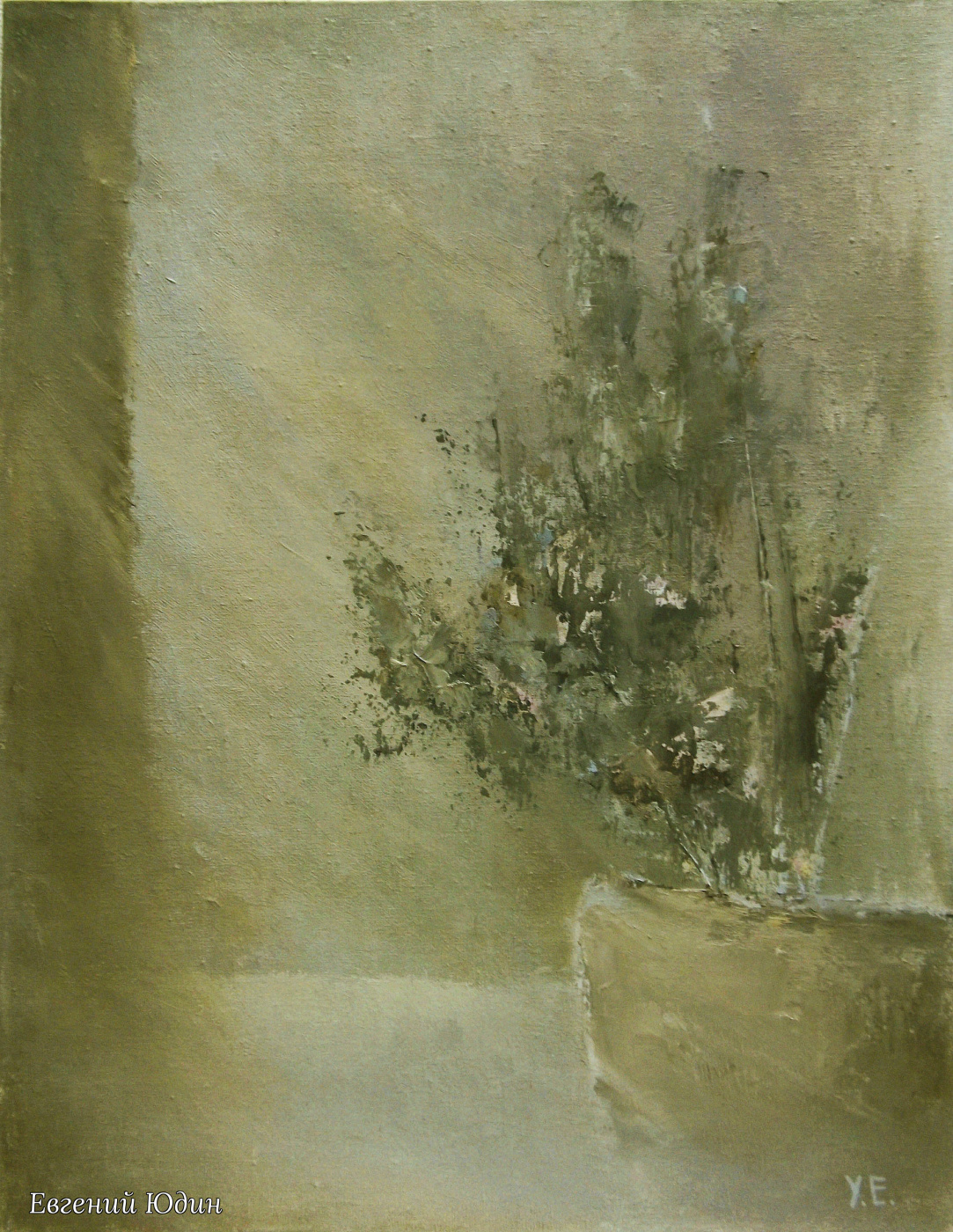 Evgeny Yudin. Vanilla wind