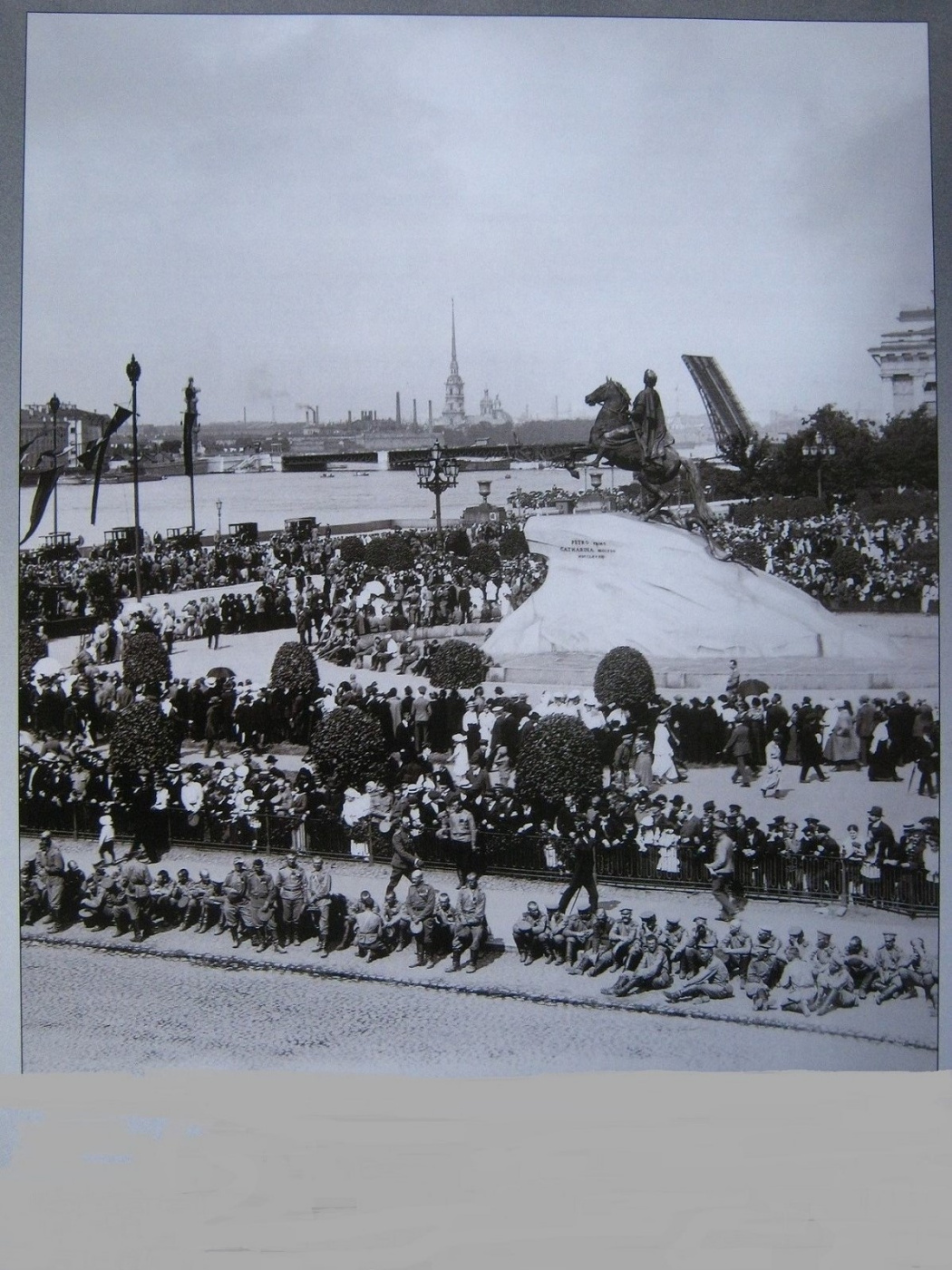 "Алексей Гришанков (Alegri). ""Peter I Square in St. Petersburg"" (from the photo of the beginning of the twentieth century) """