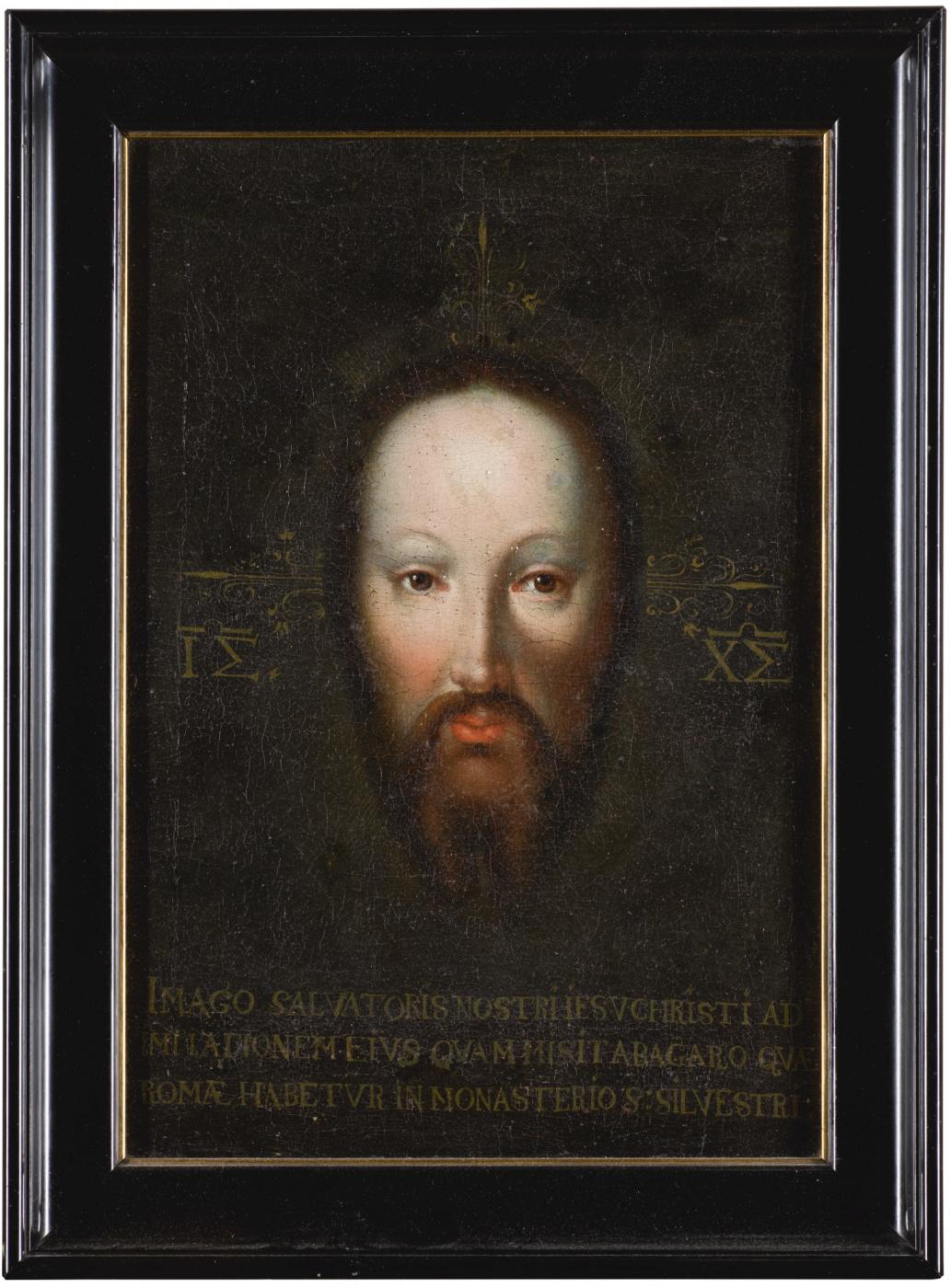 Unknown artist. ICON PORTRAITS OF CHRIST