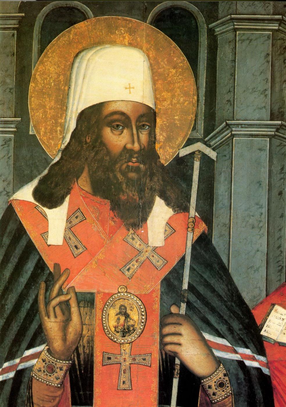 Vasily Nikitich Voshchin. Dmitry Metropolitan of Rostov. Fragment