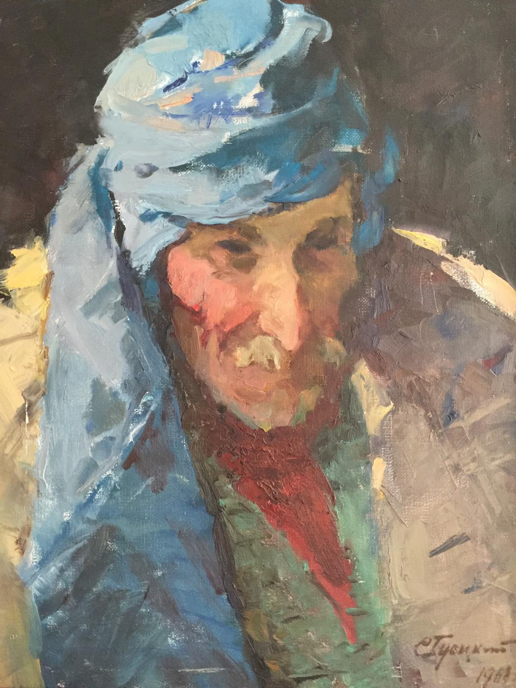 Simha Natanovich Guetsky. Portrait of a Highlander
