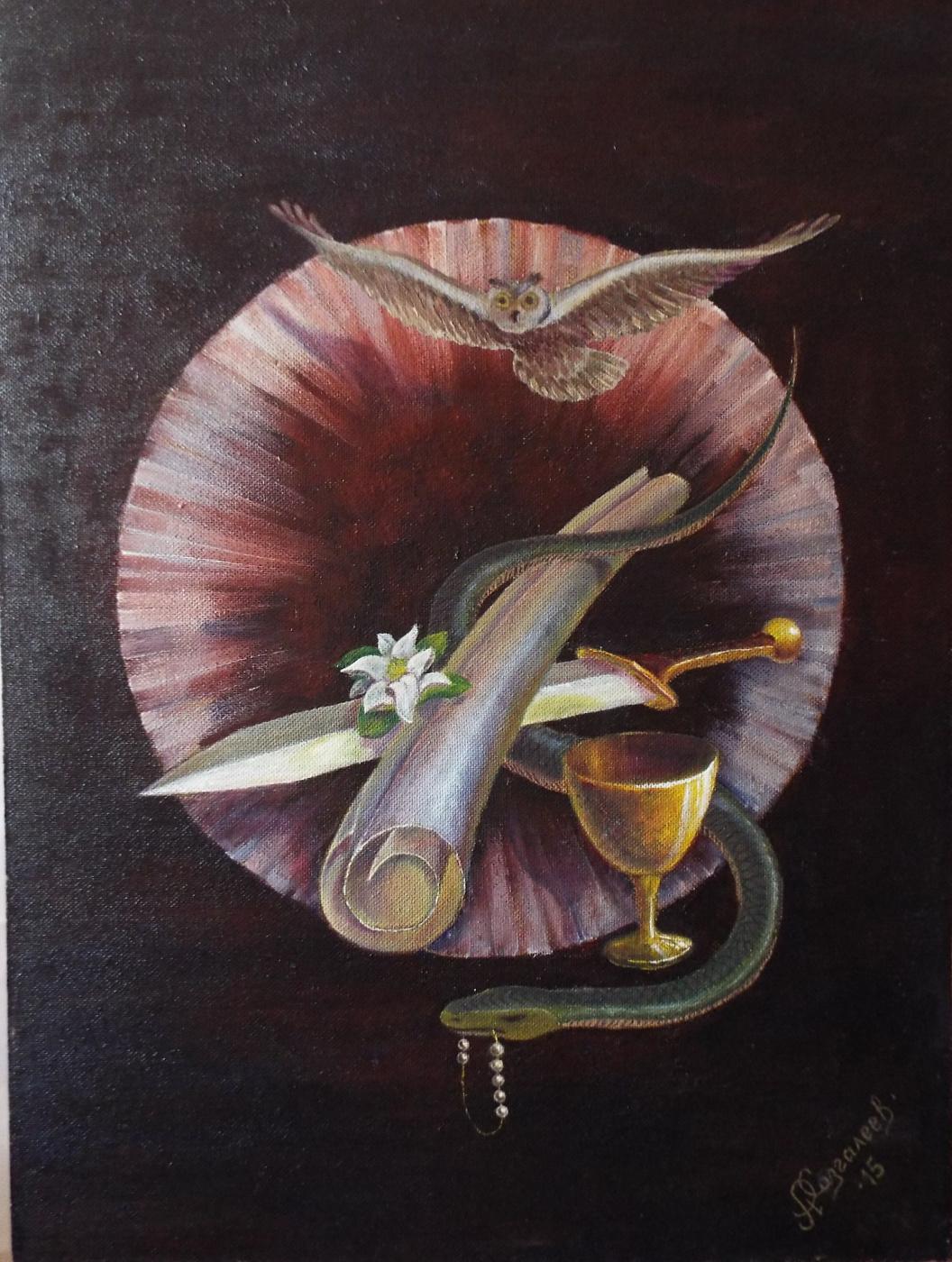 Alik Khazgaleev. The path of the snake (the path to wisdom)