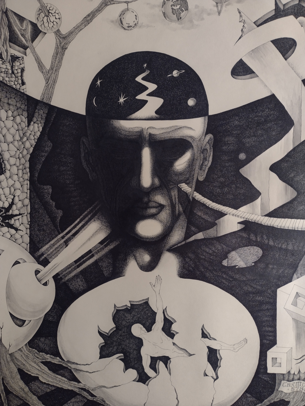 Nikolai Svyatogod. Power of Thought