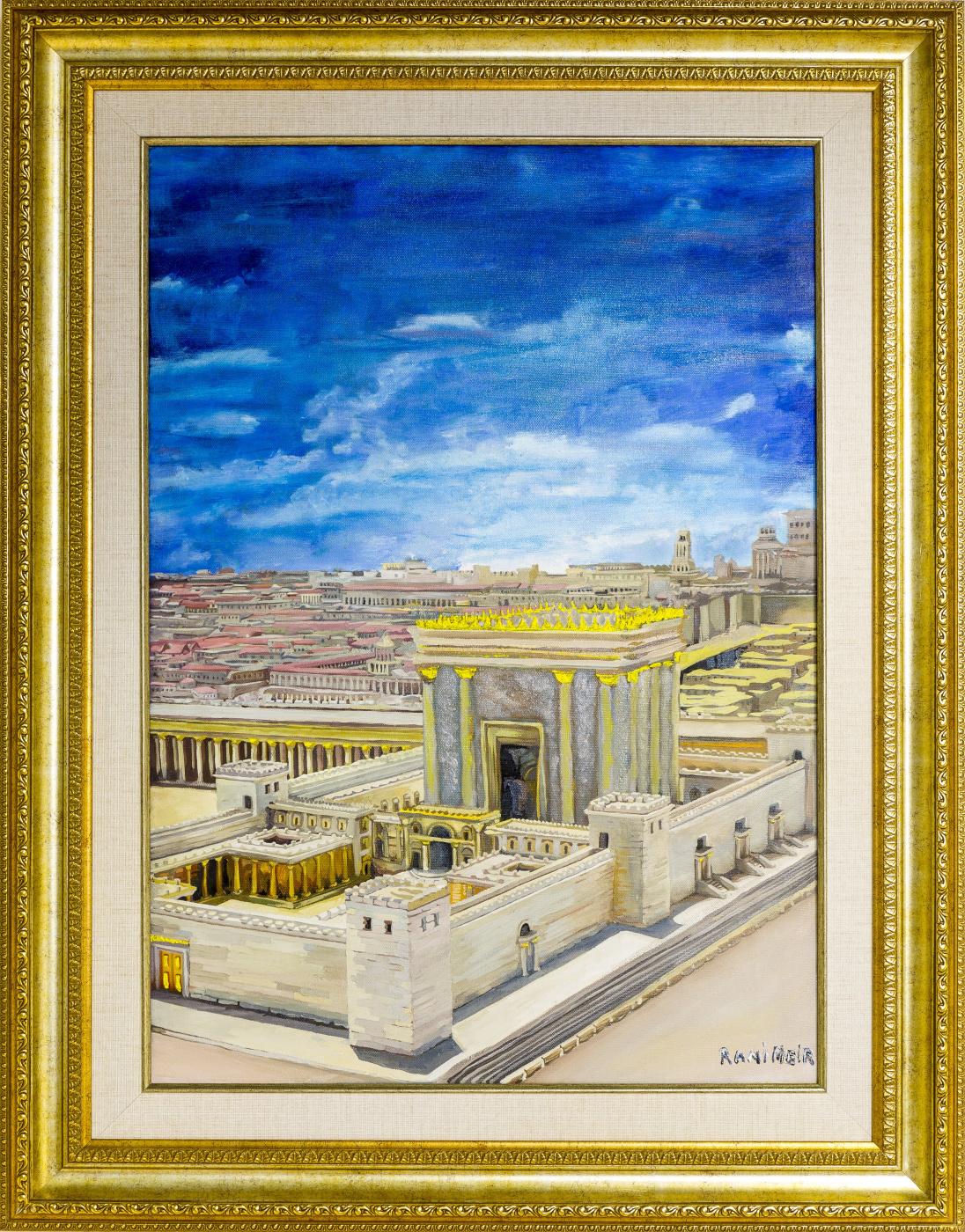 Rami Meir. Jerusalem temple