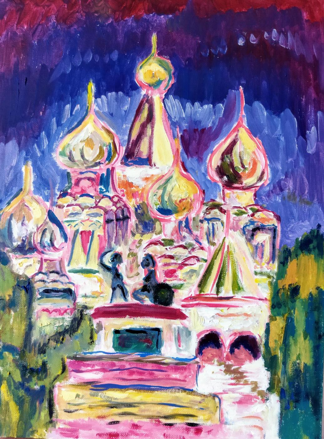 Natalia Alexandrovna Yudintseva. St. Basil's Cathedral