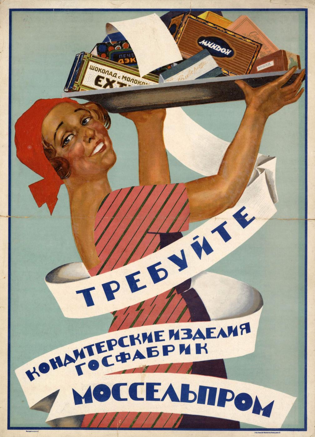 Unknown artist. Mosselprom. Require pastry gasparik