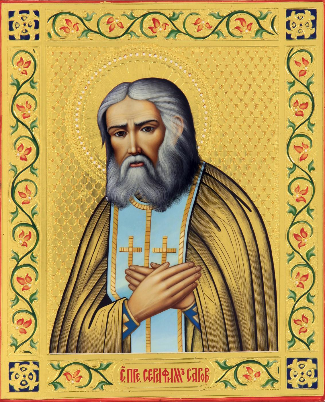 Maya Gusarina. Saint Reverend Seraphim of Sarov