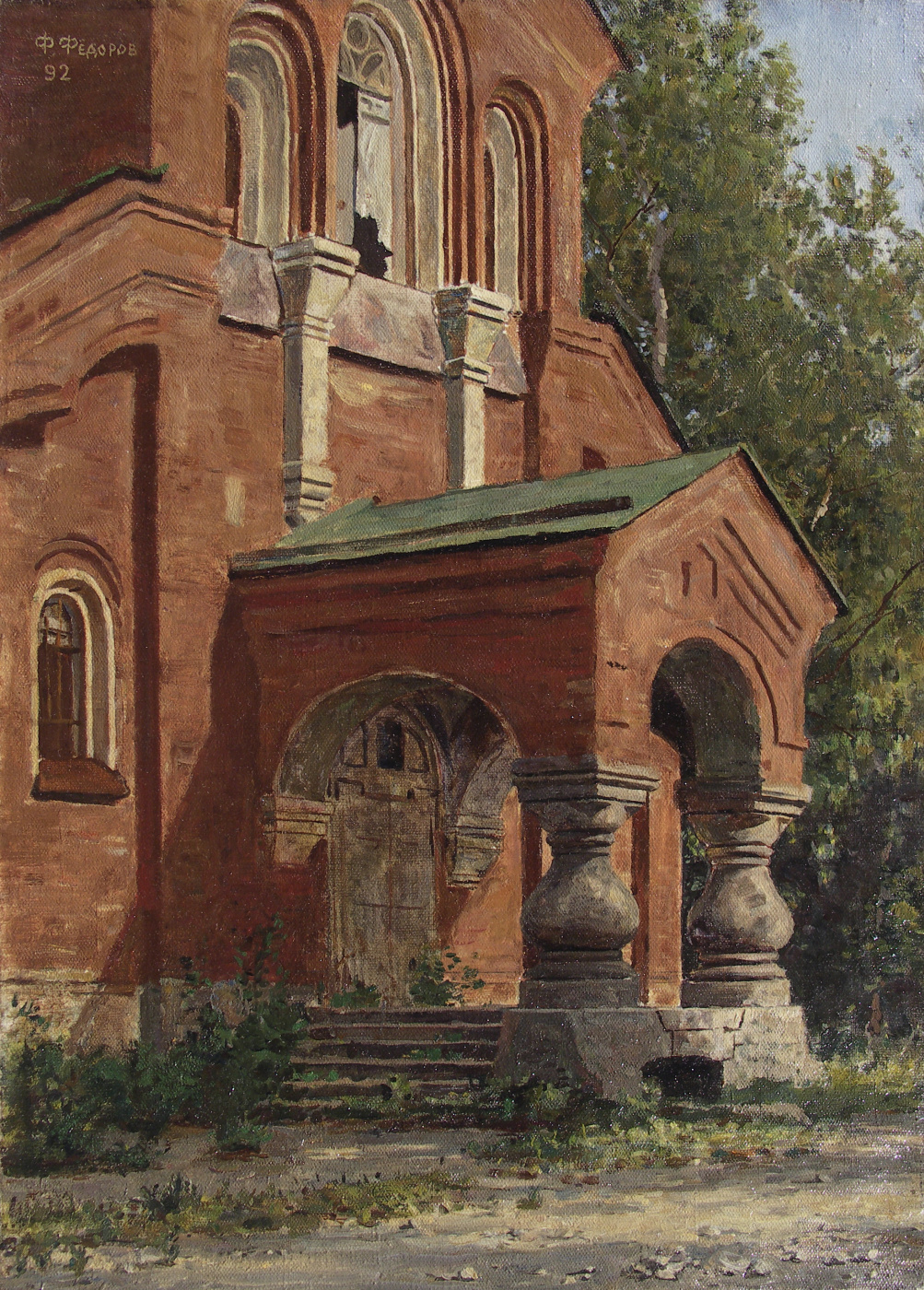 Фёдор Борисович Фёдоров. Church of St. John Chrysostom