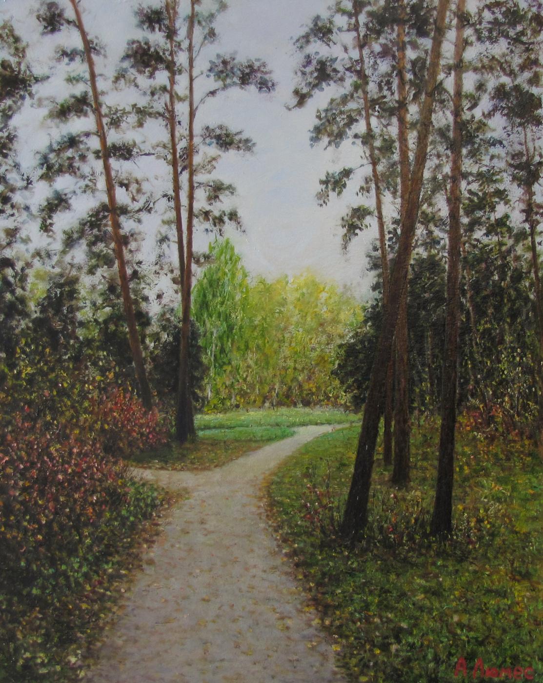 Andrew Lumez. In the autumn park