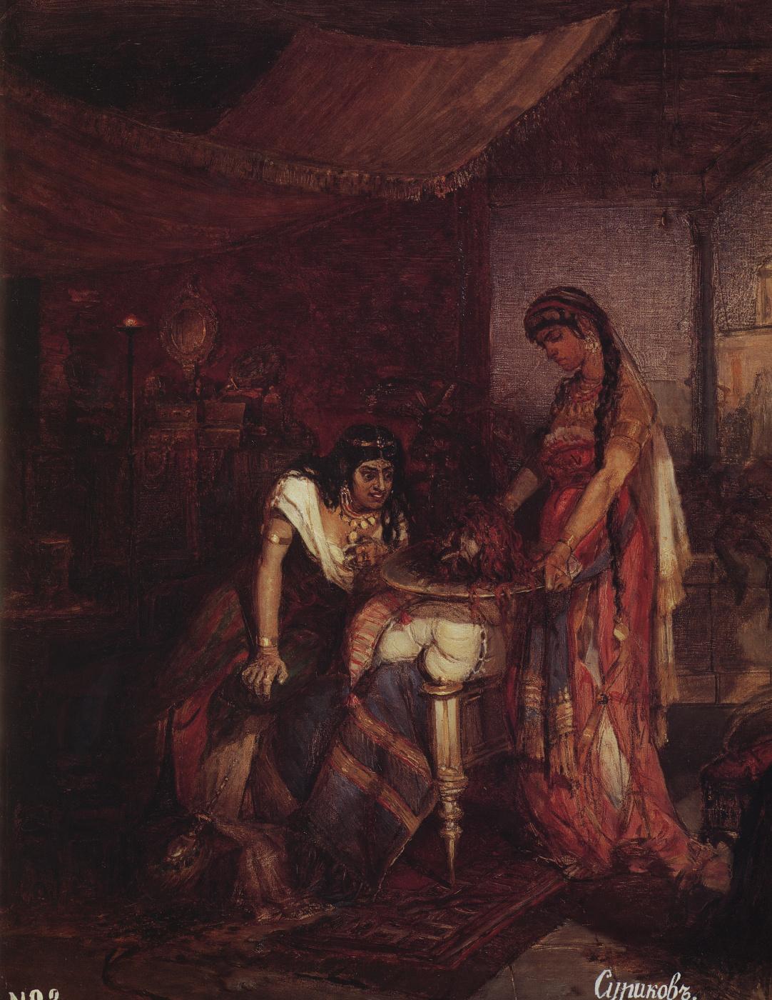 Vasily Ivanovich Surikov. Salome brings the head of John the Baptist his mother Herodias
