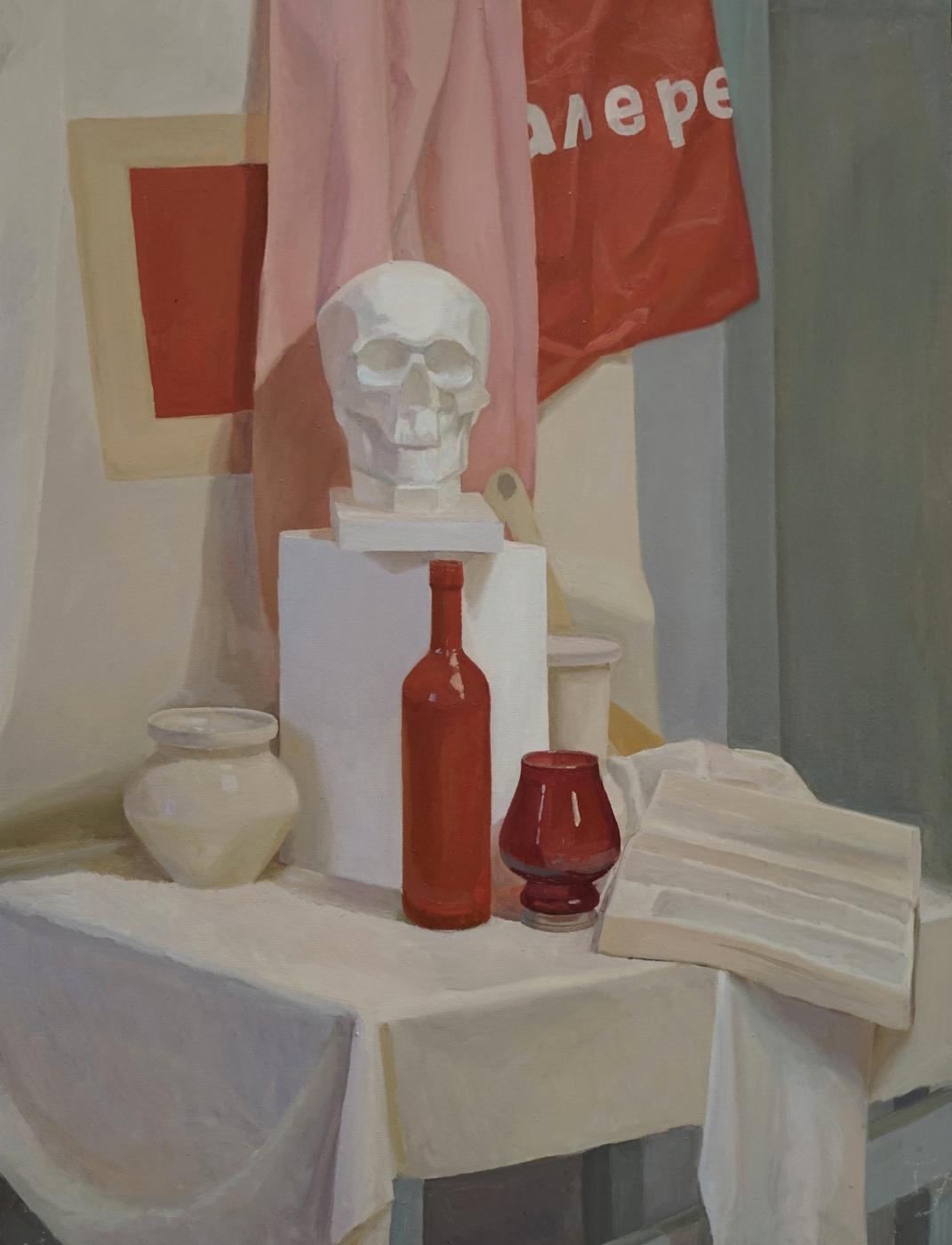 Ksenia Okhtyarova. Still life with a skull