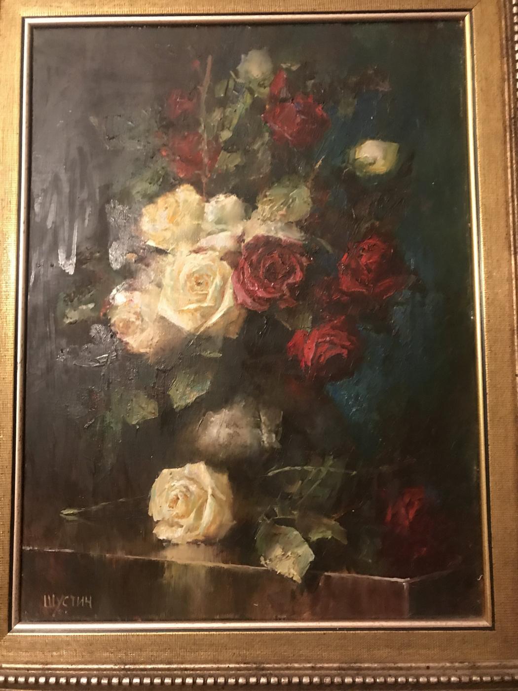 Vladimir Shustin. Roses