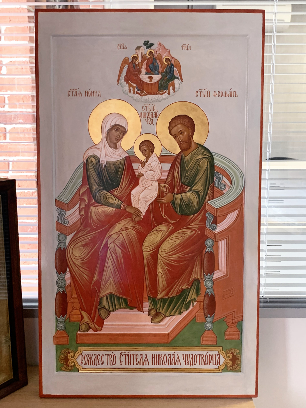 Irina Alexandrovna Ivanova. Nativity of St. Nicholas