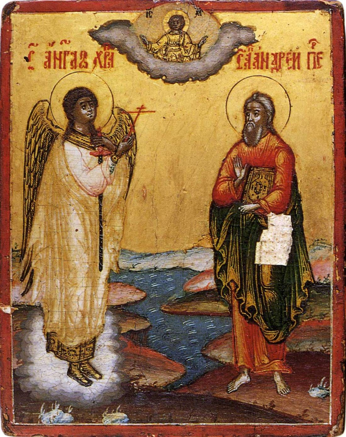 Icon Painting. Guardian Angel and Apostle Andrew Pervozvanny (Nevyansk)