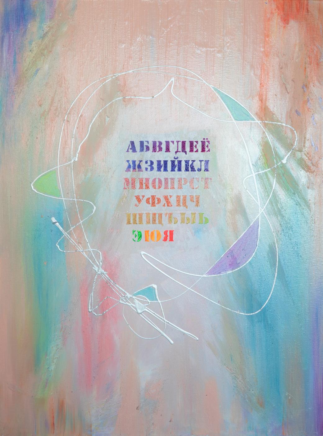 Anna Sergeevna Chekh. 33