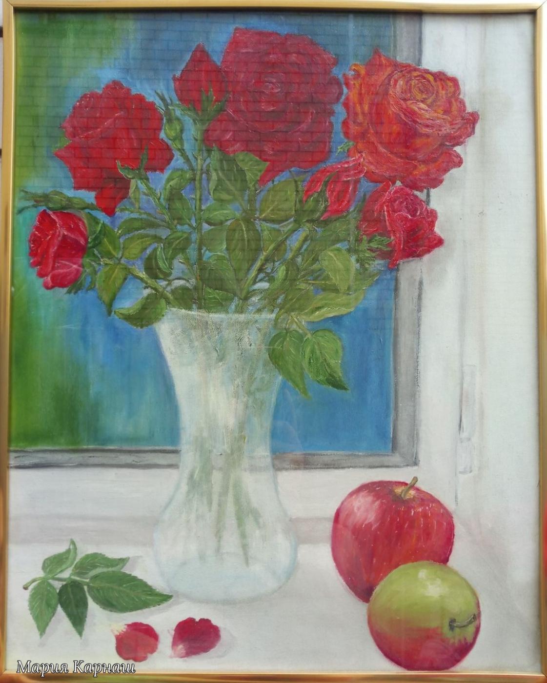 Мария Карнаш. Натюрморт с розами