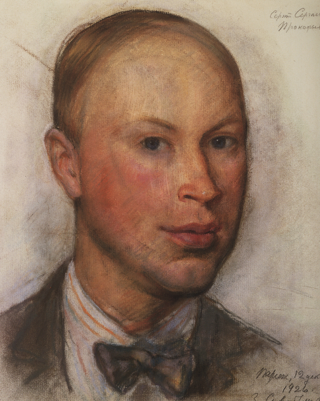 Zinaida Serebriakova. Portrait of composer Prokofiev