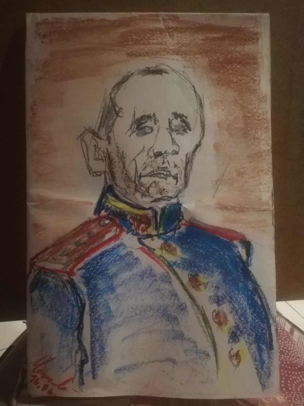 Andrew Markoff. Sketch for the portrait of Art. midshipman 2